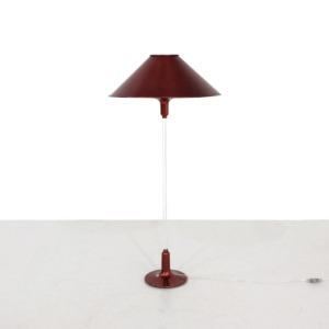 Kameleon Design | Ingo Maurer Plexola Floor Lamp